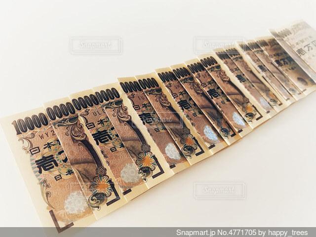 一万円札で無量大数。1の後ろの0が68個の写真・画像素材[4771705]