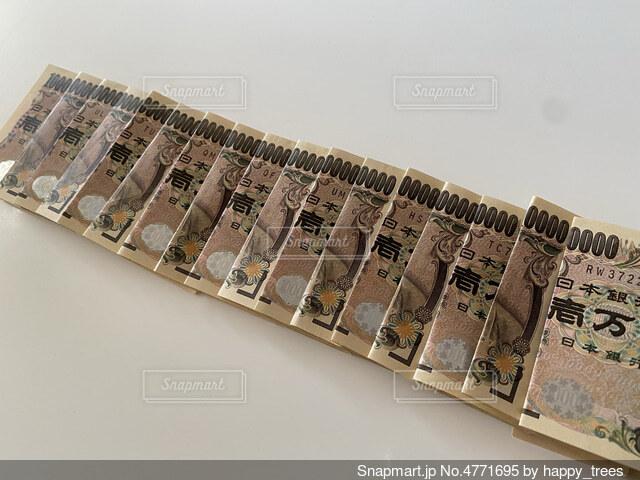 一万円札で無量大数。1の後ろの0が68個の写真・画像素材[4771695]