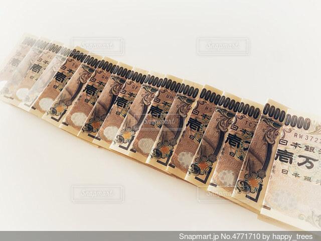 一万円札で無量大数。1の後ろの0が68個の写真・画像素材[4771710]