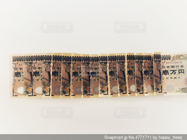 一万円札で無量大数。1の後ろの0が68個の写真・画像素材[4771711]