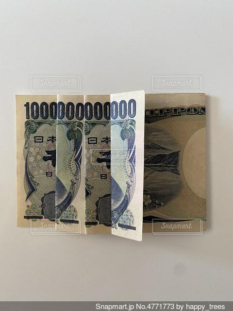 千円円札で一兆円の写真・画像素材[4771773]