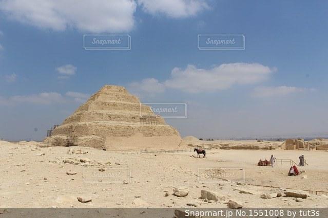 階段ピラミッドの写真・画像素材[1551008]