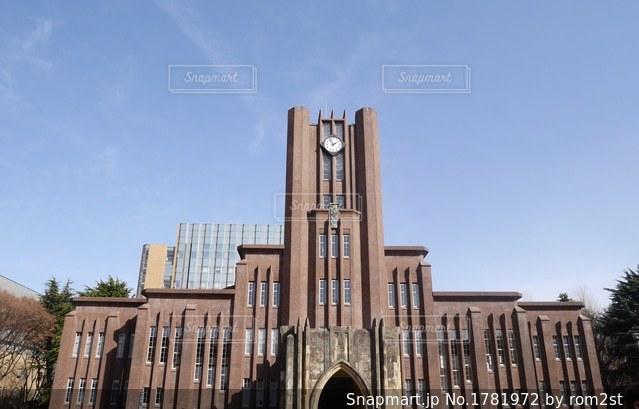 東京大学の写真・画像素材[1781972]