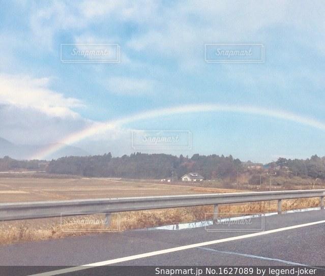 虹の写真・画像素材[1627089]