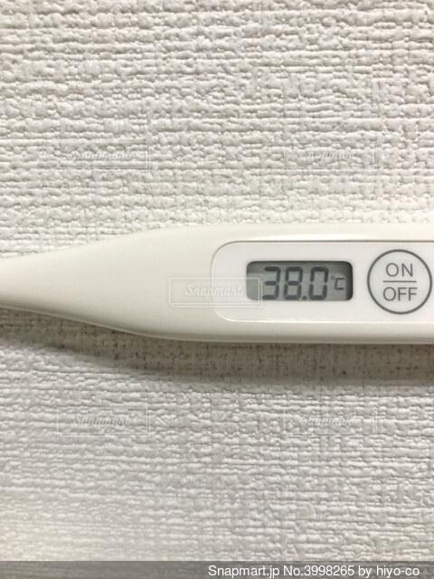 38度の体温計の写真・画像素材[3998265]