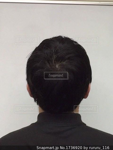 後ろの頭の写真・画像素材[1736920]