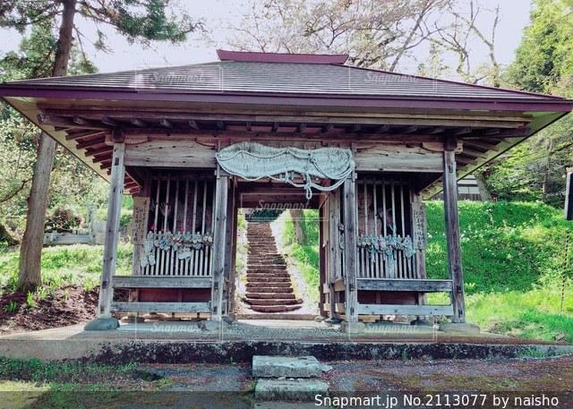 薬王寺の写真・画像素材[2113077]
