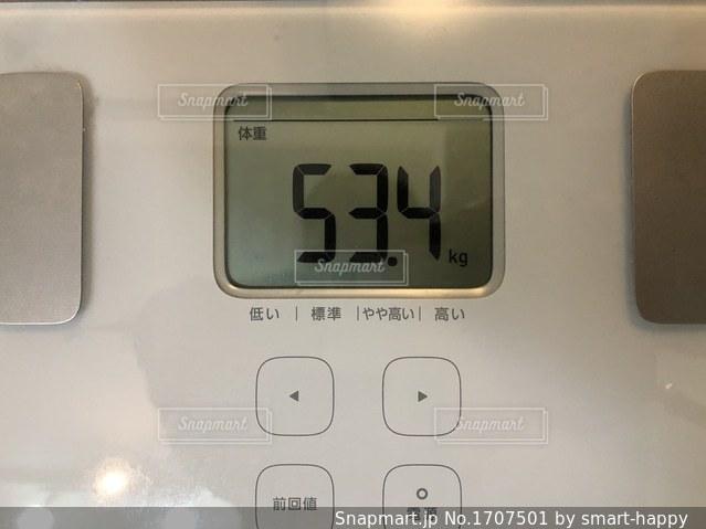 53.4キロの体重の写真・画像素材[1707501]