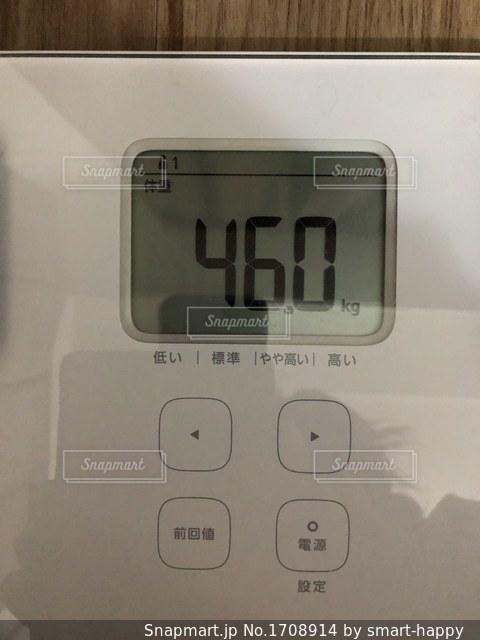 体重46キロの写真・画像素材[1708914]