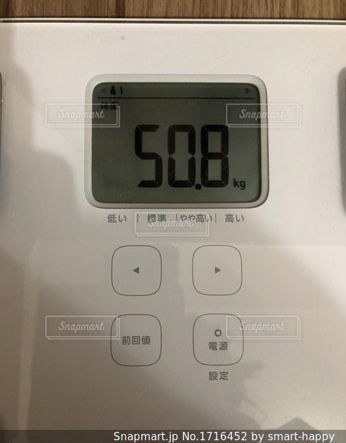 体重50.8キロの写真・画像素材[1716452]