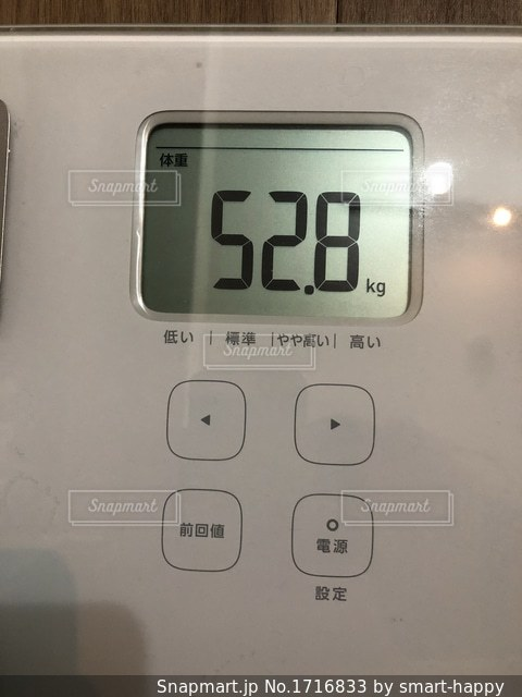 体重52.8キロの写真・画像素材[1716833]