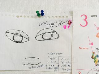 文字,顔,カレンダー,メモ,メッセージ,ありがとう,手書き,紙,似顔絵,感謝,日本語,手書き文字,いつもありがとう,ルーズリーフ,ゴミ出し,にがお絵,収集日,にがおえ