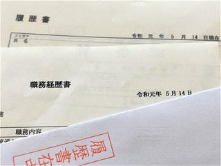 令和元年履歴書の写真・画像素材[2146164]