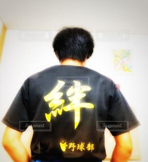 10代,文字,屋内,黄色,女,女子,鮮やか,家,洋服,人物,背中,人,Tシャツ,絆,野球,イエロー,カラー,色,黄,野球部,自宅