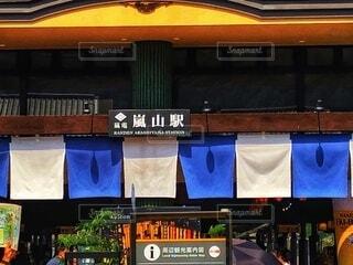 嵐山駅の写真・画像素材[4728877]