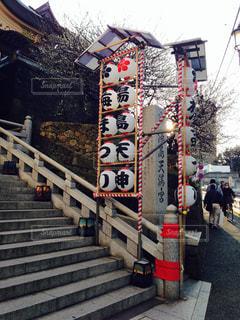 風景 - No.578919