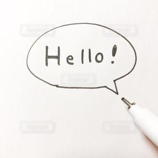 Hello!の写真・画像素材[1880458]
