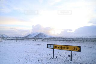 アイスランドの大自然の写真・画像素材[1764401]