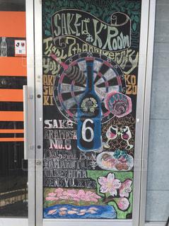 文字,屋外,黒板,チョーク,自作,ボード,黒板orホワイトボード