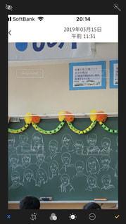 黒板,友達,卒業,サプライズ,クラスメイト,似顔絵
