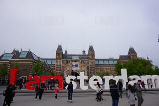 旅行,欧州,オランダ,アムステルダム,海外旅行,トラベル