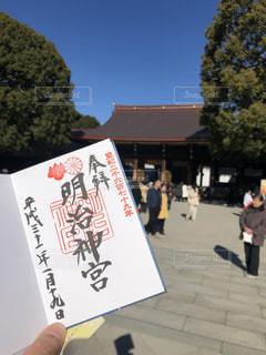 初詣、平成もあと少しの写真・画像素材[1770370]