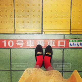 赤×黄の写真・画像素材[1800604]