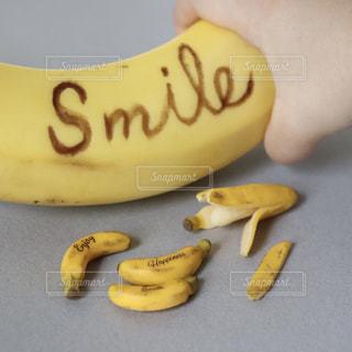 食べ物,Smile,スマイル,黄色,手,手持ち,果物,バナナ