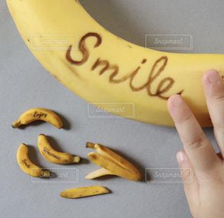 食べ物,Smile,スマイル,黄色,手,果物,バナナ