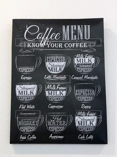 コーヒー,文字,屋内,イラスト,看板,ボート,メニュー,モノトーン,黒板,チョーク,珈琲,白色,黒色