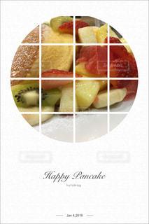 パンケーキ,フルーツ,幸せのパンケーキ