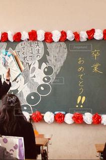 卒業式  最後の教室の写真・画像素材[1854092]