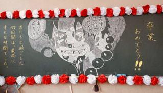 黒板,教室,チョーク,卒業