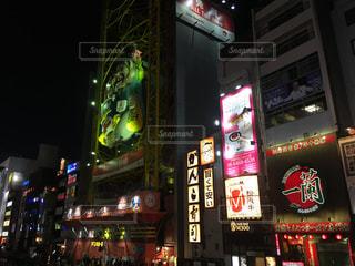 大阪の写真・画像素材[360545]