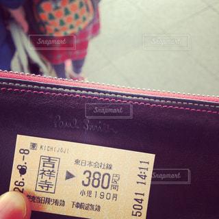 東京,電車,大学生,就活,切符,就職活動