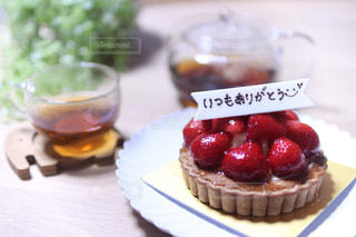 ありがとうケーキの写真・画像素材[1882674]