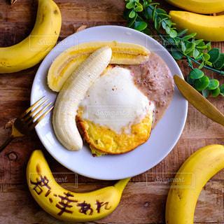 スマイル,黄色,幸せ,メッセージ,テーブルフォト,美味しい,応援,ドール,バナナ,DOLE,大切な人へ,励まし,伝言,元気になれ,がんばれ,PR,幸あれ,DoleBananaSmile,バナナで笑顔