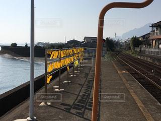 海,駅,黄色,景色,ハンカチ,幸せ,イエロー,昼間,ホーム,海面,黄,黄色い,yellow,幸せの黄色いハンカチ