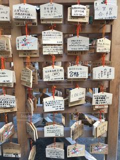 神社,絵馬,日本,初詣,合格祈願,祈願,健康祈願