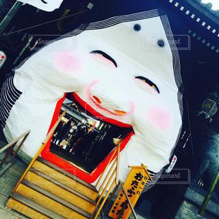 住吉神社 イベント豆まきの写真・画像素材[1808291]