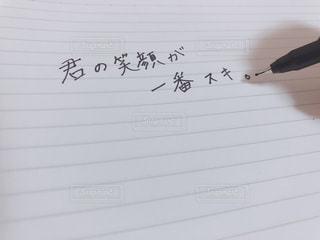 手紙,愛,メッセージ,好き,手書き,言葉,書く,告白,ルーズリーフ