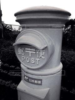 郵便ポストの写真・画像素材[2957261]