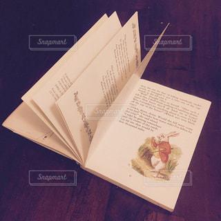 読書,洋書,不思議の国のアリス
