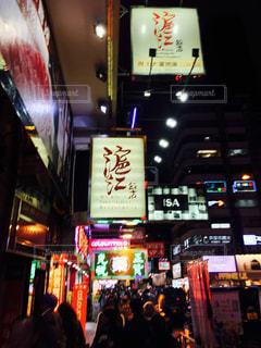 冬,アート,ネオン,旅行,香港,海外旅行
