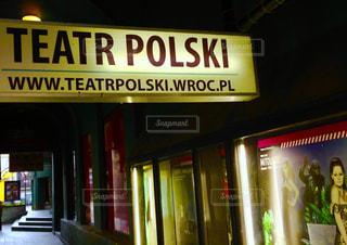 夜,海外,看板,ヨーロッパ,街,ポーランド,繁華街,スナップ