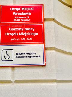 街角,海外,看板,ヨーロッパ,街,建造物,ポーランド,繁華街,スナップ