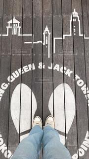 横浜の足元の写真・画像素材[1829409]
