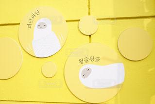 屋外,黄色,アート,デザイン,通り,韓国 黄色