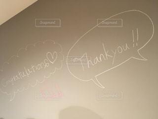 黒板,チョーク,メッセージ,お祝い,新築,ありがとう,おめでとう,Thank you,クロス