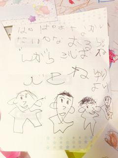 子ども,手紙,メッセージ,パパ,4歳,お見舞い,手書き文字